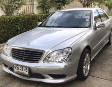 MERCEDES-BENZ S280 2007 สภาพดี