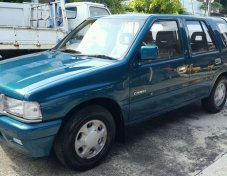 ขายรถ ISUZU Cameo ที่ กรุงเทพมหานคร