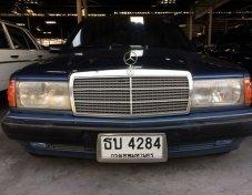 ขายรถ MERCEDES-BENZ 190E ที่ กรุงเทพมหานคร