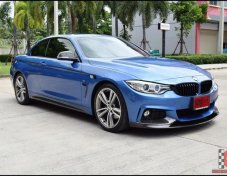 BMW รุ่นอื่นๆ 2015 รถเปิดประทุน ราคาถูก