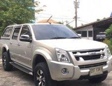 ขายรถ ISUZU HI-LANDER ที่ กรุงเทพมหานคร