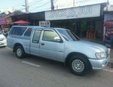 ขายรถ ISUZU DRAGON EYE ที่ ขอนแก่น