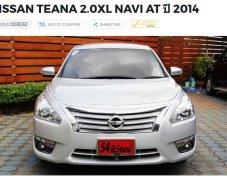 NISSAN TEANA 2014 สภาพดี