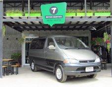 2001 Toyota Granvia 3.0 (ปี 95-02) MPV AT SEVENSERVICE