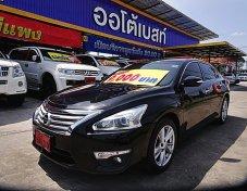 2014 Nissan TEANA XV sedan