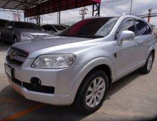 ขายรถ CHEVROLET Captiva ที่ จันทบุรี
