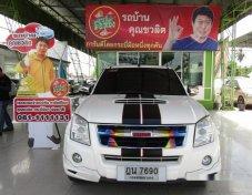 ขายรถ ISUZU D-Max ที่ นนทบุรี