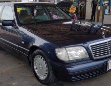 สวยไม่แพง ฟรีดาว Benz S280 ปี1995 ออโต้ แก็ส LPG หัวฉีด เดิมๆเลยคันนี้