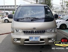 Kia Pregio Transport van 2004 MT