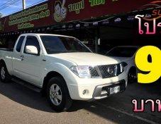 2014 Nissan Frontier Navara SE CNG pickup