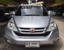 ขายรถ HONDA CR-V ที่ กรุงเทพมหานคร
