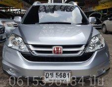 HONDA CRV, 2.4 EL (i-VTEC) ปี10AT