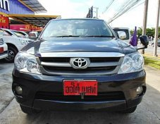 TOYOTA FORTUNER 2.7V 4WD AT ปี 2007