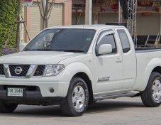 2010 Frontier Navara KING CAB Calibre 2.5 MT