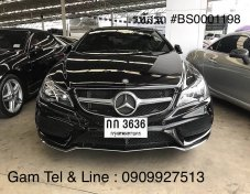 BENZ E200 2.0 COUPE [W207] AT ปี 2014 (รหัส #BS0001198)