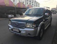 ขายรถ FORD Everest LTD 2004 ราคาดี