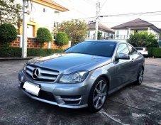 2013 Mercedes-Benz C250 Edition 1 coupe