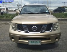 2010 Nissan NV Queen Cab pickup