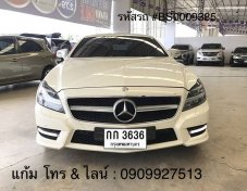 BENZ  CLS250 CDI AMG DAINAMIC TOP AT ปี 2012 (รหัส #BS0009385)