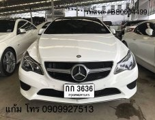 BENZ E200 COUPE SPORT PLUS AT ปี 2015 (รหัส #BS0004499)