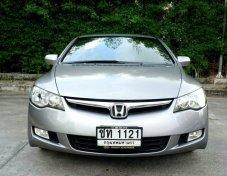 Honda Civic1.8Sเบนซิน ปี2007 รถสวย ไม่เคยชนหนัก จัดไฟแนนท์ได้ครับ