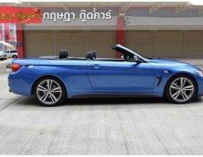 รถดีรีบซื้อ BMW 420Ci