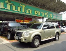 2007 FORD Everest รับประกันใช้ดี