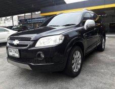 2010 Chevrolet Captiva 2.4LT