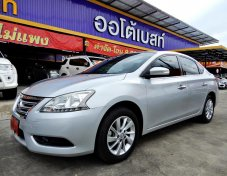 2015 Nissan Sylphy 1.8 V NAVI AT
