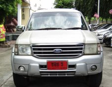 FORD EVEREST โฉมปี (03-06) 2.5 Limited MT ปี 2004