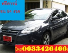 FORD FOCUS Trend 1.6 Ti-VCT [4 ประตู] AT ปี 2015