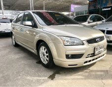 2007 FORD FOCUS รับประกันใช้ดี