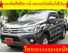 TOYOTA REVO (ปี15-17) PRERUNNER SMART CAB 2.4 [E] MT ปี 2017