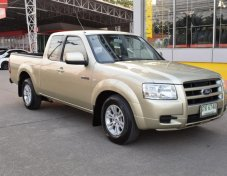 Ford Ranger 2.5 OPEN CAB (ปี 2009) XLS Pickup MT
