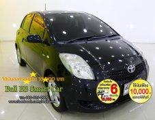 2006 Toyota YARIS E sedan //LPG