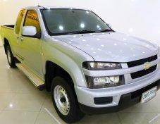 2006 Chevrolet Colorado 2.5LS