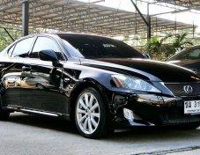 2007 Lexus IS250 Luxury sedan
