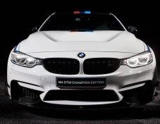 BMW M4 ราคาถูก