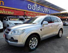 CHEV CAPTIVA 2.0 LTZ 4WD AT ปี 2008