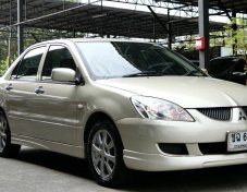 2007 Mitsubishi LANCER GLX sedan