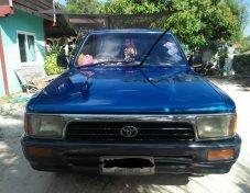 ขาย Toyota Mighty x 1997 อำเภอ ตระการพืชผล จังหวัด อุบลราชธานี