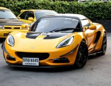 2013 Lotus Elise R coupe
