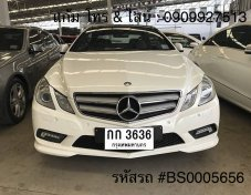 BENZ E250 CGI 1.8 COUPE [W207] AT ปี 2010 (รหัส #BS0005656)