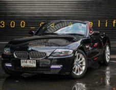 2008 BMW Z4 M cabriolet