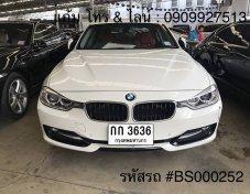 BMW 320D 2.0 [F30] AT ปี 2015 (รหัส #BS000252)