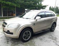 2008 Chevrolet Captiva suv