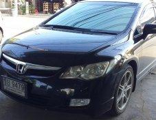 ขายรถบ้าน Honda Civic 2.0 ปี 2007 (รุ่นนางฟ้า)
