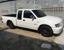 1997 Isuzu Dragon Power pickup