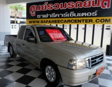 FORD RANGER OPEN CAB [ 2.5 ] PS MT ปี 2005