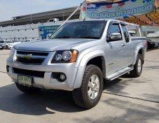 Chevrolet Colorado 2.5  LT Z71 (ABS/AB) (my08)รถสวย ยกสูง พร้อมลุย !!